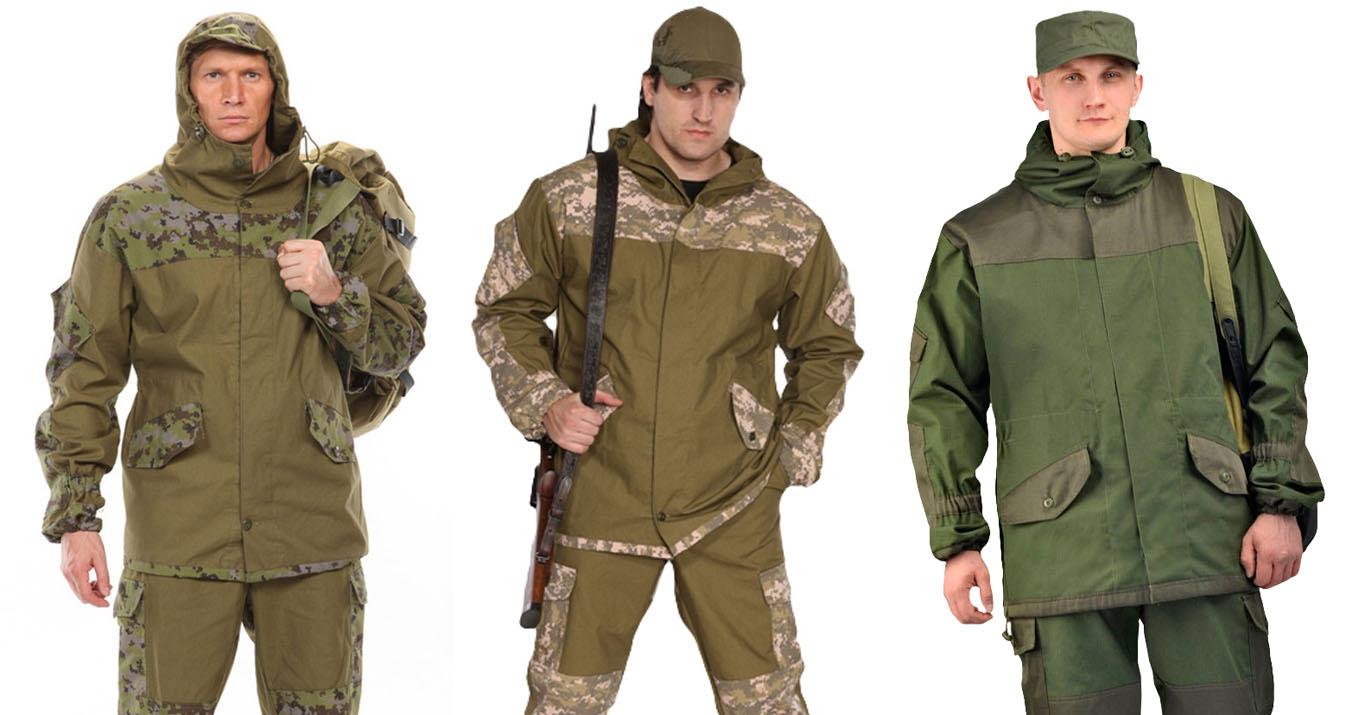 Горно шахтные защитные костюмы и куртки