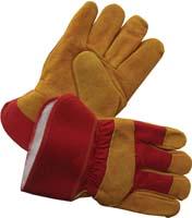 """Перчатки комбинированные ткань - спилок  утепленные люкс, тип Русские Львы от Магазин спецодежды """"URSUS"""""""